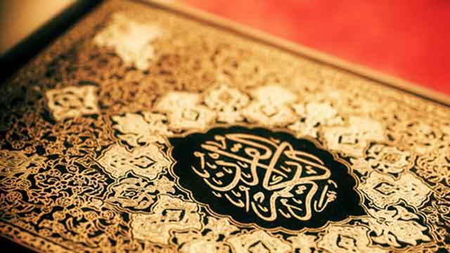 Berpegang pada Al-Quran dan As-Sunnah