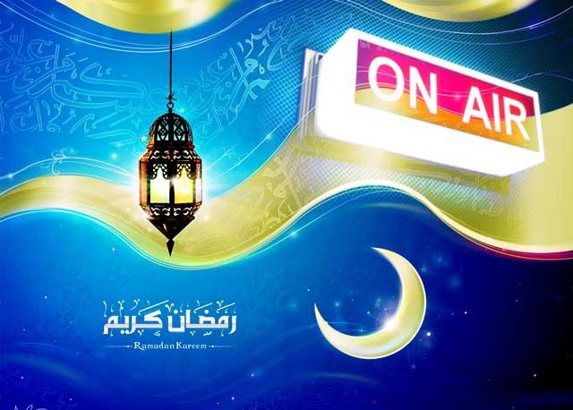 Jadwal Acara Kajian Radio SalafySiar Selama Bulan Ramadhan 1435 H