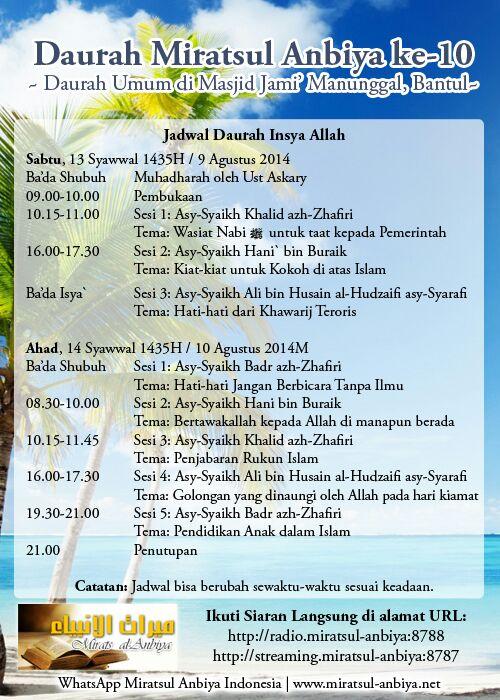 jadwal dauroh miratsul anbiya ke 10