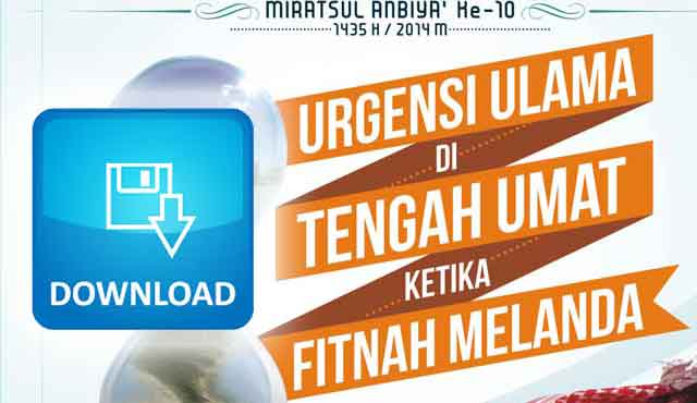Link Download Dauroh Masyaikh Miratsul Anbiya ke-10