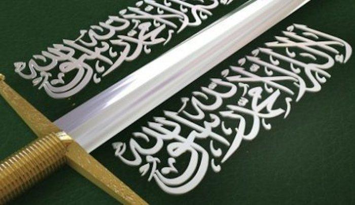 jihad-sword