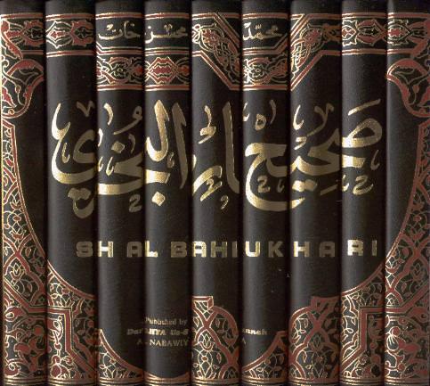 shahih-bukhari
