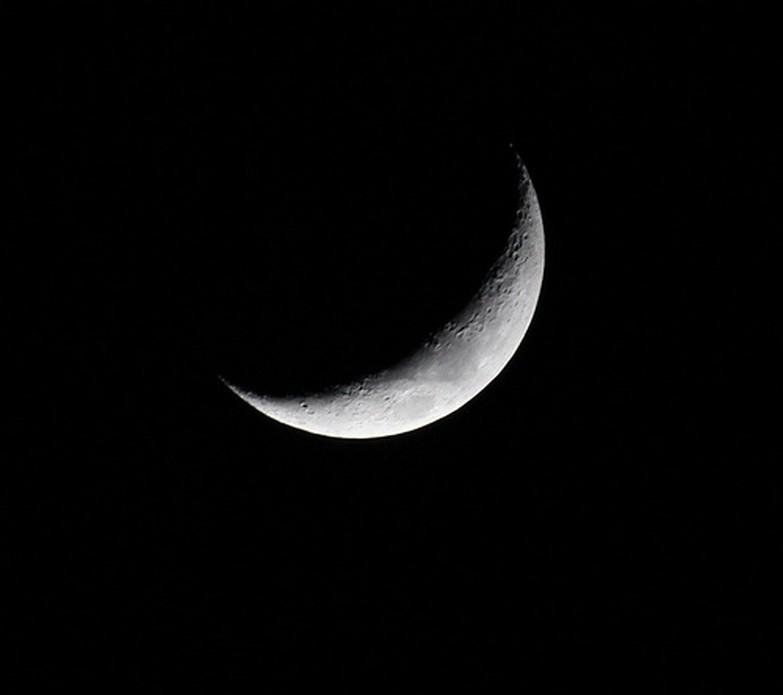 bulan-muharrom